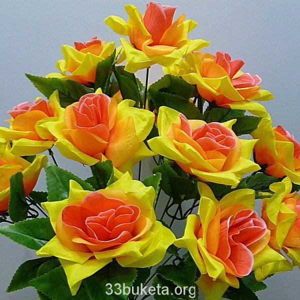 Роза не прессованная на 14 голов средний букет