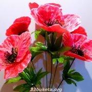Мак цветной 7 цветков