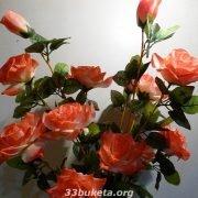 Роза дерево