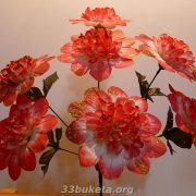 Далия с золотом 7 цветков