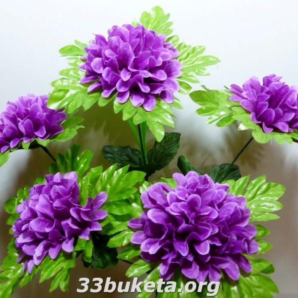 Гвоздика с подставкой 5 цветков средний букет