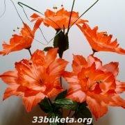 Нарцисс с бусинкой 5 цветков маленький букет