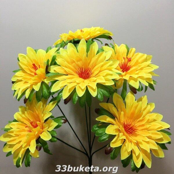 Ромашка цветная 7 цветков маленькие букеты