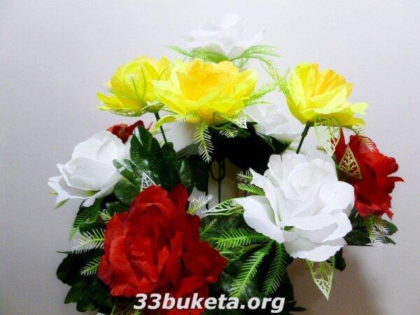 Роза 3-х цветная 9 цветков средний букет