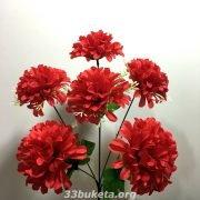 Калинка с подставкой 6 цветков