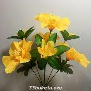Лилия с бутончиком 6 цветков