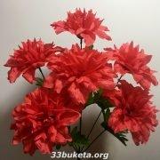 Дубок атласный 6 цветков