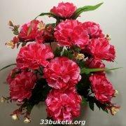 Гвоздика 19 цветков средний букет