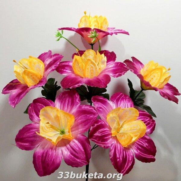 Нарцисс 6 цветков