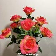 Роза с золотом 9 голов