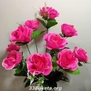Роза 11голов