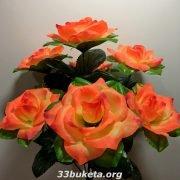Роза 7 голов