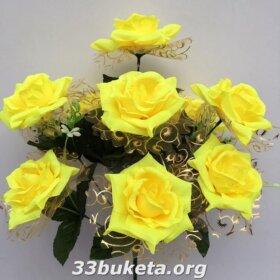 Роза фатин