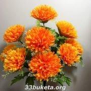 Хризантема 9 голов
