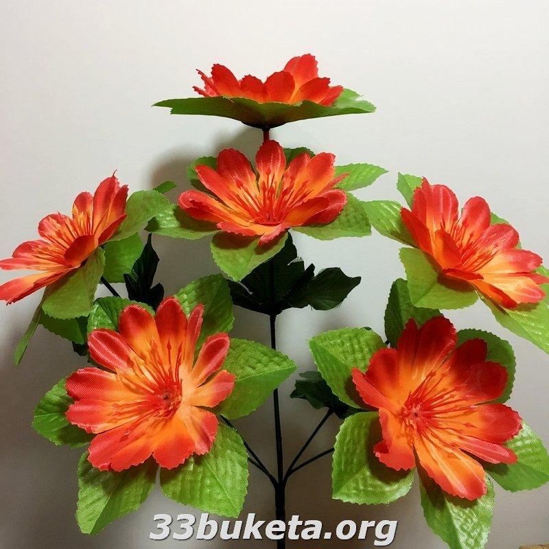 Космея с лиситком подкладом 6 цветков