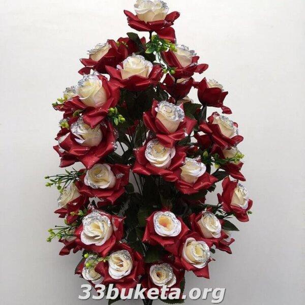 Роза куст