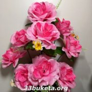Роза высокая 9 голов