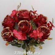 Роза золото